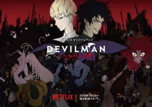 『DEVILMAN crybaby』キービジュアル ©Go Nagai-Devilman Crybaby Project