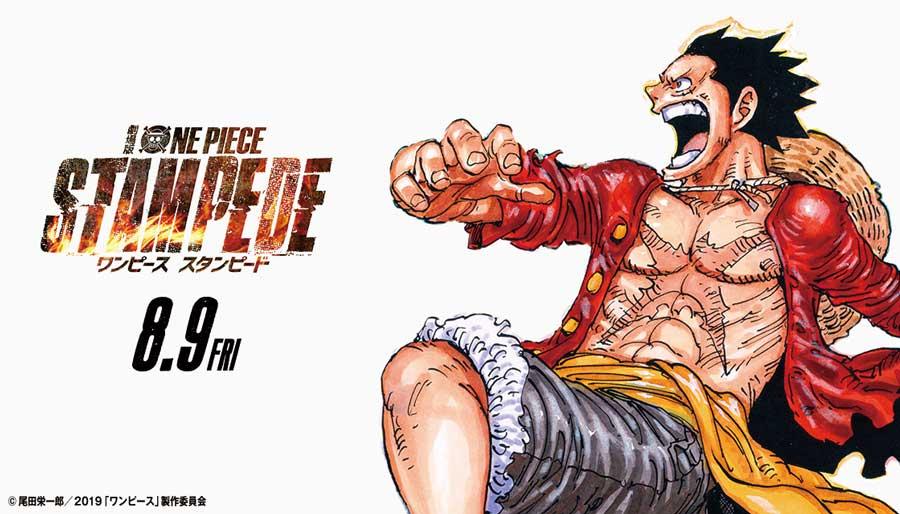 劇場版『ONE PIECE STAMPEDE』 (C)尾田栄一郎/2019「ワンピース」製作委員会