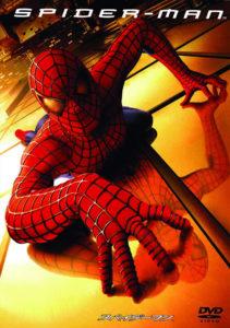 日本におけるアメコミ映画ブームの先駆けとなった、サム・ライミ監督による『スパイダーマン』(2002年) (ソニー・ピクチャーズエンタテインメント)