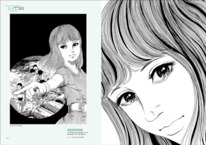 「おろち」のイラスト。『楳図かずお・美少女コレクション』(玄光社)より
