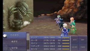 『ファイナルファンタジーIV』の戦闘シーンで表示されるATBのゲージ(画像はスマートフォン版『FF4』)