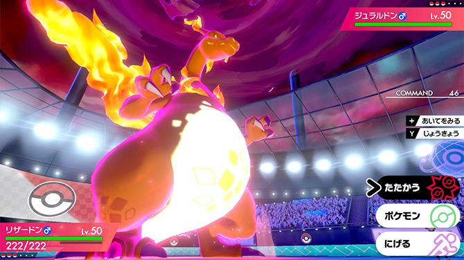 """翼が炎の""""キョダイマックス""""リザードンがカッコイイ (C)2019 Pokémon.  (C)1995-2019 Nintendo/Creatures Inc. /GAME FREAK inc."""