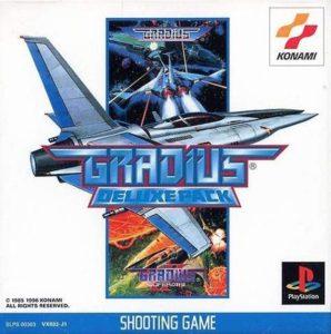 初代『グラディウス』と『グラディウスII』が収録された、プレイステーション用「グラディウス デラックスパック」(コナミ・デジタルエンタテインメント)