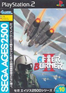 プレイステーション2向けに発売された、『セガエイジス2500 Vol.10 アフターバーナーII』 (セガゲームス)。同作はさまざまなハードに移植された