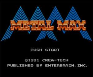 『メタルマックス』 画像はNintendo 3DS用ダウンロード版(エンターブレイン)