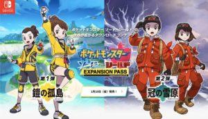 『ポケモン剣盾』の「エキスパンションパス」で新たに登場するフィールド「鎧の孤島」は6月末までに、「冠の雪原」は今秋に実装予定