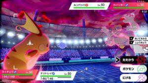 ポケモンバトルの一幕(画像は2対2で戦う「ダブルバトル」)