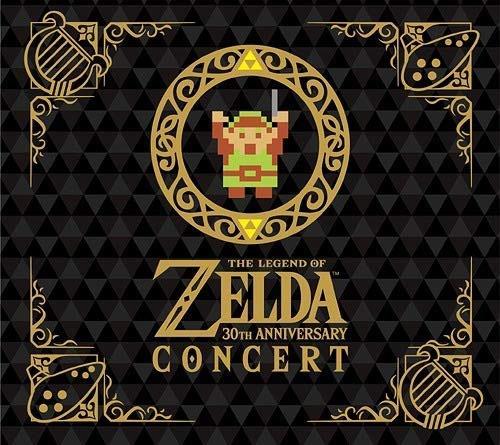 『ゼルダの伝説30周年記念コンサート』CD(日本コロムビア)