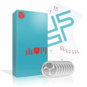 『小早川』 オインクゲームズ、2200円(税別)