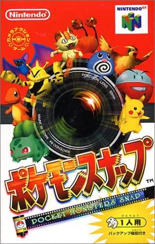 ニンテンドウ64用ソフト『ポケモンスナップ』(任天堂)
