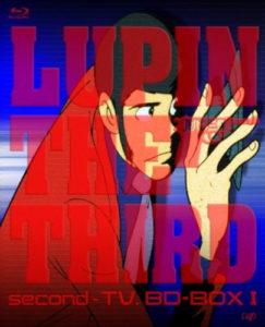 テレビ第2シリーズのルパン『ルパン三世 second-TV. BD-BOX』(VAP)より