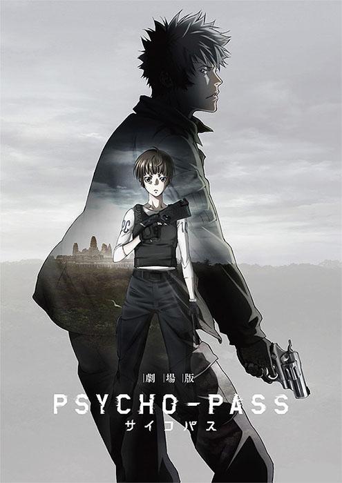 狡噛慎也役で出演『劇場版PSYCHO-PASS サイコパス』(C)サイコパス製作委員会