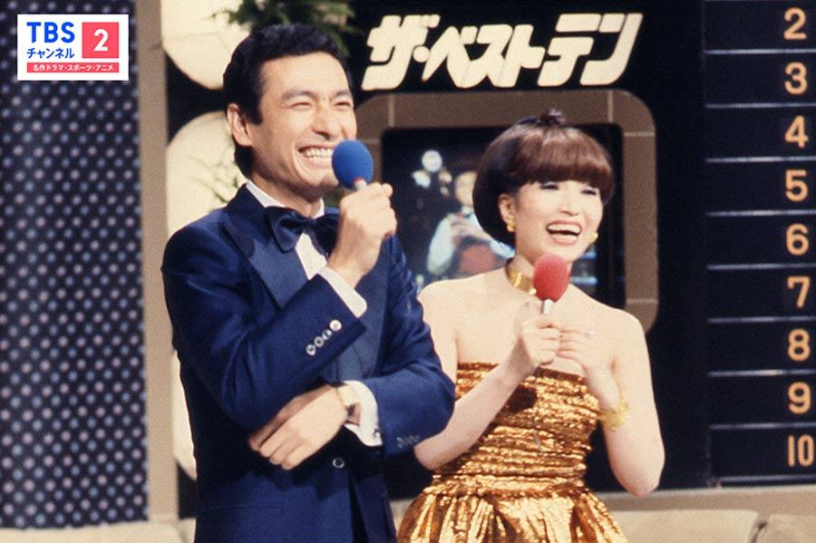 2020年6月からCS放送「TBSチャンネル2」で再放送される予定の、「ザ・ベストテン」(画像:TBSテレビ)