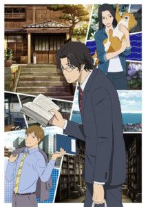 TVアニメ『舟を編む』 (C) 玄武書房辞書編集部