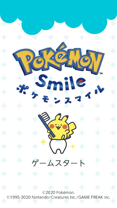 『ポケモンスマイル』(C)2020 Pokemon (C)1995-2020 Nintendo/Creatures Inc./GAME FREAK inc.
