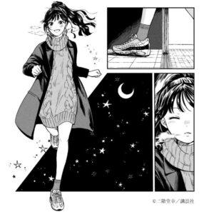 短編集『ありがとうって言って』収録作品『RUN!』より (C)二階堂幸/講談社