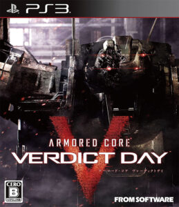 『ARMORED CORE VERDICT DAY』(フロム・ソフトウェア)