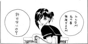 後ろの席の子に話しかける女の子(江戸川治さん提供)
