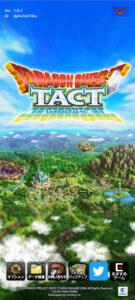 Android/iOS用ゲームアプリ『ドラゴンクエストタクト』