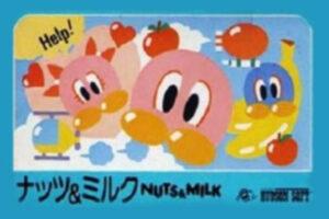 『ナッツ&ミルク』(ハドソン)
