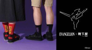 「エヴァンゲリオン」と靴下屋のコラボソックス  (C)khara