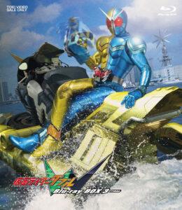左右セパレートのライダーデザインで思い起こされるシリーズ作のひとつ、『仮面ライダーW』。画像は「仮面ライダーW ブルーレイBOX3」(東映)
