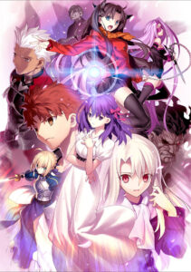 『劇場版「Fate/stay night [Heaven's Feel]」I.presage flower』(2017年) (C)Nitroplus/TYPE-MOON・ufotable・FZPC