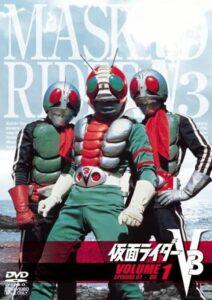 『仮面ライダーV3』DVD  VOL.1(東映ビデオ)。「V3」の誕生と、ふたりのライダーとの別れが描かれる