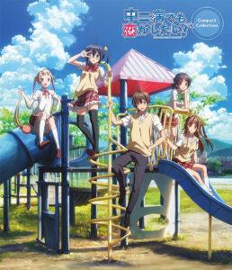 『中二病でも恋がしたい!』画像はコンパクト・コレクション Blu-ray(ポニーキャニオン)