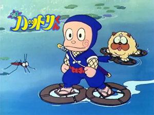 アニメ『忍者ハットリくん』 (C) Fujiko Studio