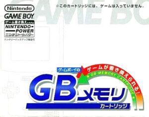 ゲームボーイ用ソフトが書き換えられる「GBメモリカートリッジ」