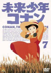 『未来少年コナン』第24話「ギガント」を収録した、DVD7巻(バンダイビジュアル)