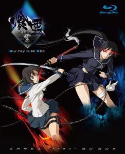 『喰霊-零-』画像は Blu-ray Disk BOX(角川映画)