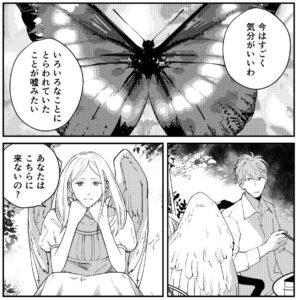 """男性の前に現れた""""天使""""(山崎ハルタさん提供)"""