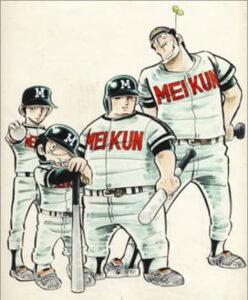 田中秀幸さんが初めてレギュラー・主役を担当した『ドカベン』。画像は同作DVD-BOX(エイベックス・マーケティング・コミュニケーションズ)