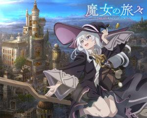 『魔女の旅々』キービジュアル (C)白石定規・SBクリエイティブ/魔女の旅々製作委員会