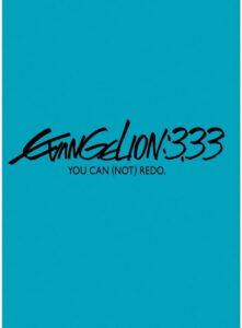 『ヱヴァンゲリヲン新劇場版:Q』EVANGELION:3.33 YOU CAN (NOT) REDO.通常版(キングレコード)。『巨神兵東京に現る』を収録