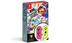 Nintendo Switch用ソフト『スーパー マリオパーティ 4人で遊べる Joy-Conセット』(任天堂)