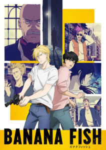 『BANANA FISH』 (C)吉田秋生・小学館/Project BANANA FISH