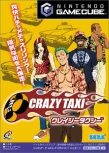 アーケードでリリースされ、さまざまなゲーム機に移植された『クレイジータクシー』(SEGA)。画像はゲームキューブ版