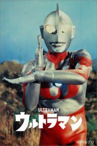 初代『ウルトラマン』は元日に通常放送していた。画像は「初代ウルトラマン55周年記念 2021年カレンダー」(TRY-X)