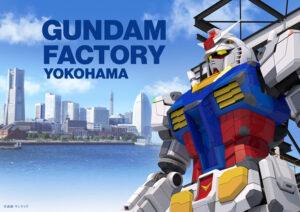 「動く等身大ガンダム」の展示を中心に、2020年12月にオープンした「GUNDAM FACTORY YOKOHAMA」 (C) 創通・サンライズ