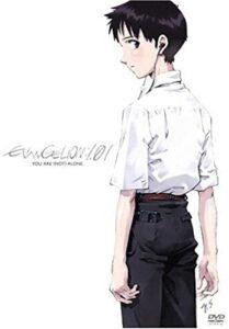 ヘッドフォンをした碇シンジがジャケットに描かれる、『ヱヴァンゲリヲン新劇場版:序』通常版DVD(キングレコード)