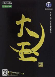 『大玉』(任天堂)