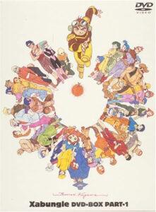 『戦闘メカ ザブングル』 画像はDVD-BOX(タキコーポレーション) (C)創通・サンライズ