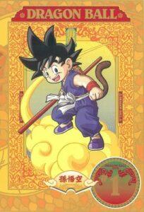 『DRAGON BALL』の物語序盤は、少年・孫悟空の冒険譚という側面が強かった。画像はアニメ『DRAGON BALL』DVD#1(ポニーキャニオン)
