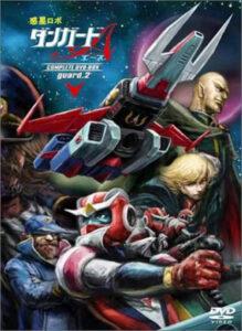 「惑星ロボ ダンガードA COMPLETE DVD-BOX guard.2」(エイベックス・トラックス)