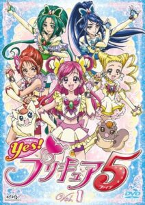 『Yes!プリキュア5』DVD Vol.1(マーベラスAQL)