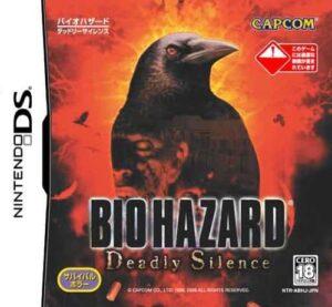 ニンテンドーDS向けに発売されたリメイク版、『BIOHAZARD Deadly Silence』(カプコン)