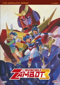 『無敵超人ザンボット3』DVDメモリアルボックス(バンダイビジュアル)